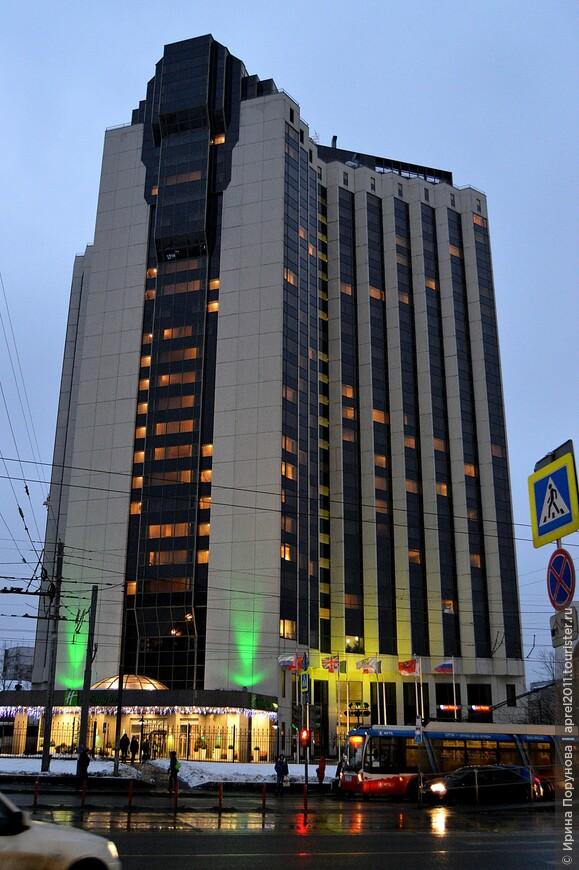 "Отель ""Holiday Inn Moscow Sokolniki"""