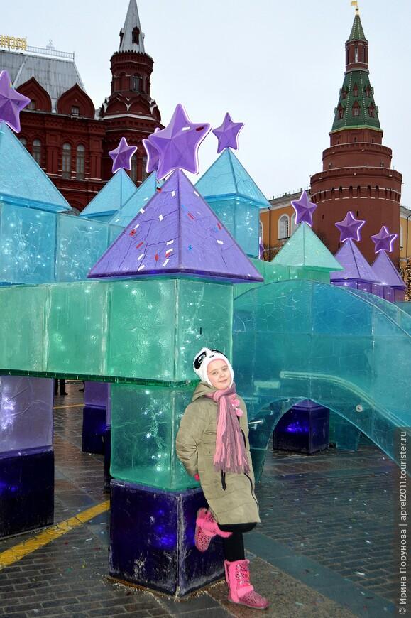 Почти ледяной городок рядом с Красной площадью