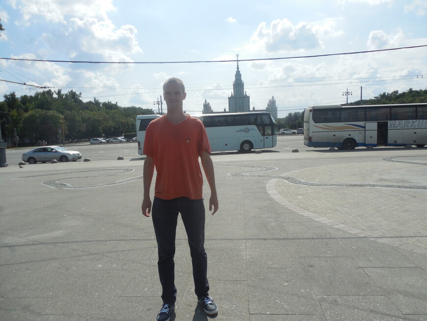 Вид на МГУ с Воробьёвых гор