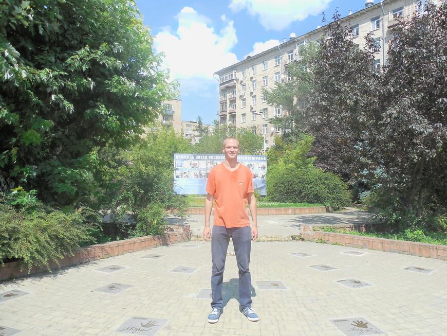 Мосфильмовская улица: площадь звёзд российского кинематографа - скульптура «Стоп, снято!»