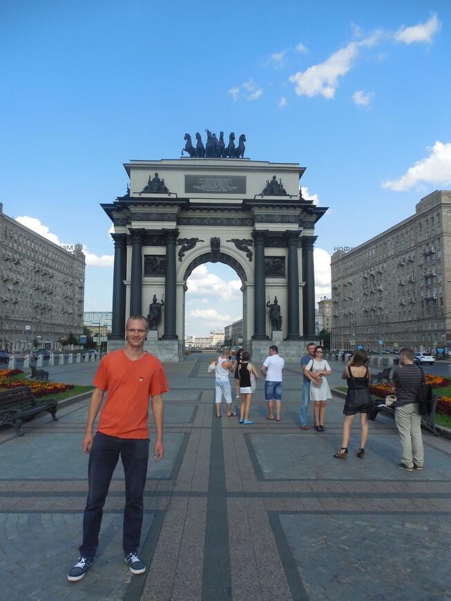 Триумфальная арка (Московские Триумфальные ворота)