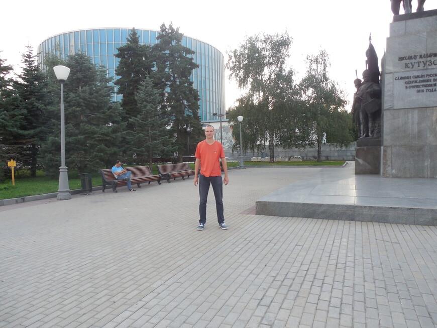 Памятник Кутузову и музей-панорама «Бородинская битва» (Бородинская панорама)