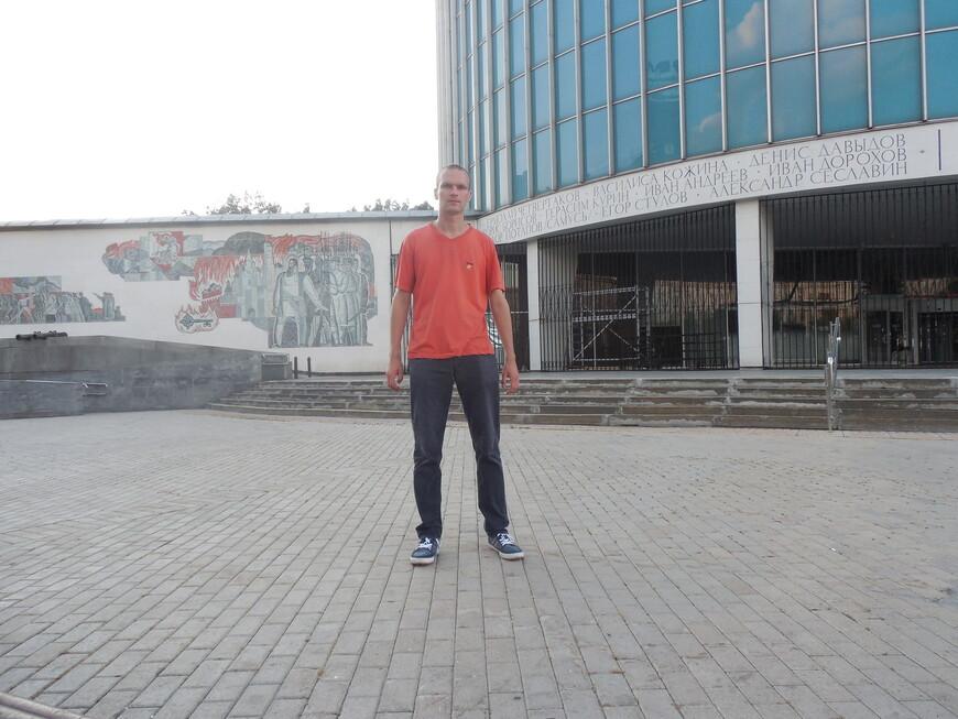 Музей-панорама «Бородинская битва» (Бородинская панорама)