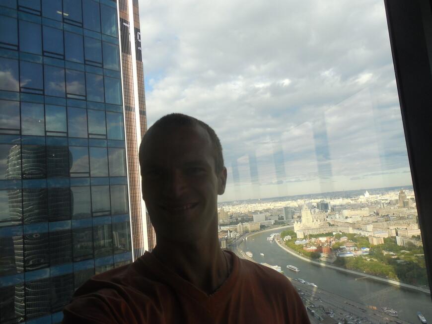 Международный московский деловой центр (ММДЦ) «Москва-Сити»: башня «Федерация» (башня «Запад») - смотровая площадка «Студия 54» (55-й этаж)