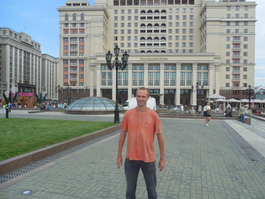 Манежная площадь - гостиница «Москва»