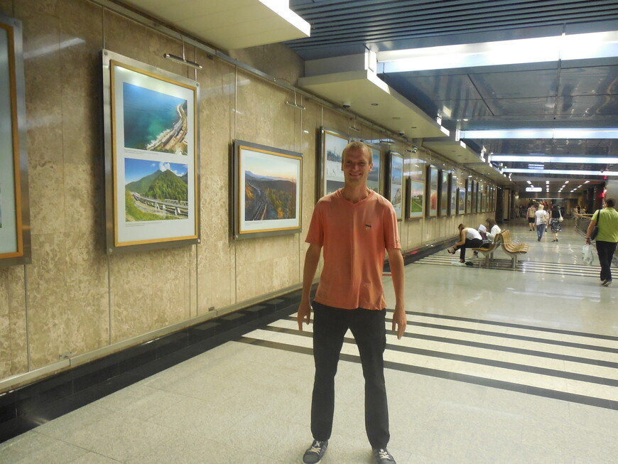 Галерея «Метро» на станции метро «Выставочная»
