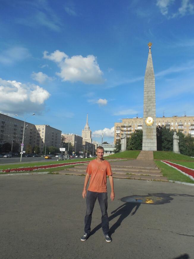 Площадь Дорогомиловская застава: обелиск «Москва город-герой»