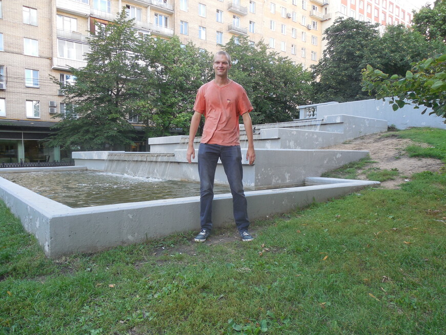 Украинский бульвар: водопад