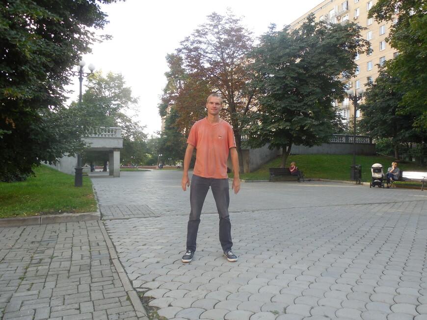 Украинский бульвар