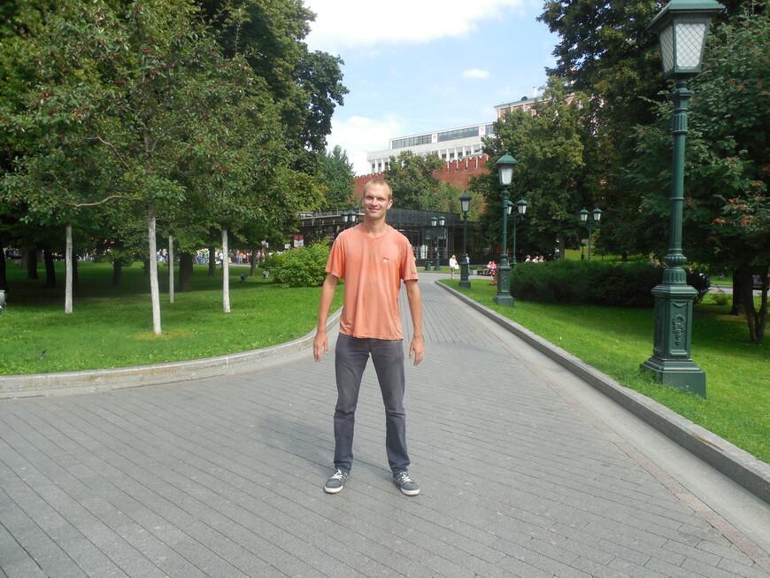 Кассы музеев Московского кремля в Александровском саду