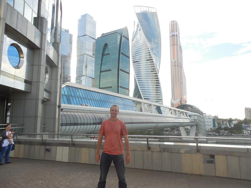 Международный московский деловой центр (ММДЦ) «Москва-Сити» и торгово-пешеходный мост «Багратион»