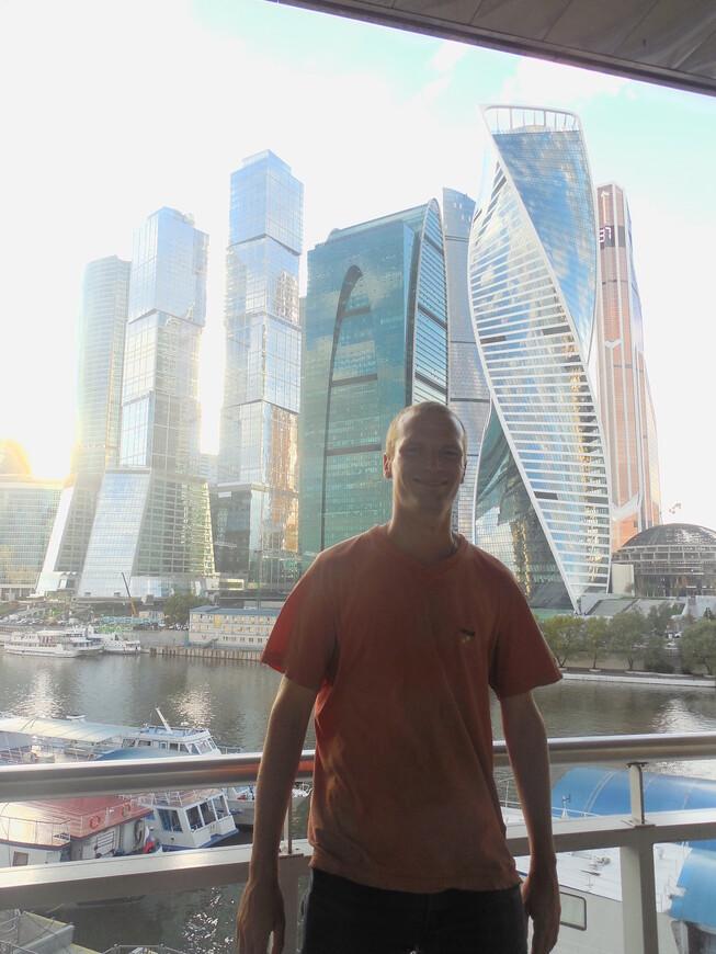 Международный московский деловой центр (ММДЦ) «Москва-Сити» и Москва-река