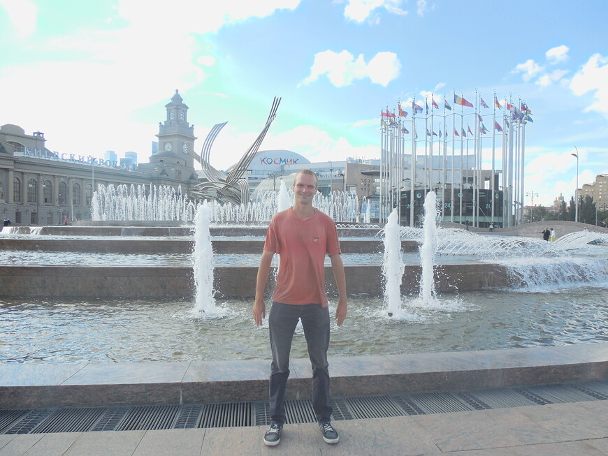 Площадь Европы: фонтан «Похищение Европы» и Киевский вокза