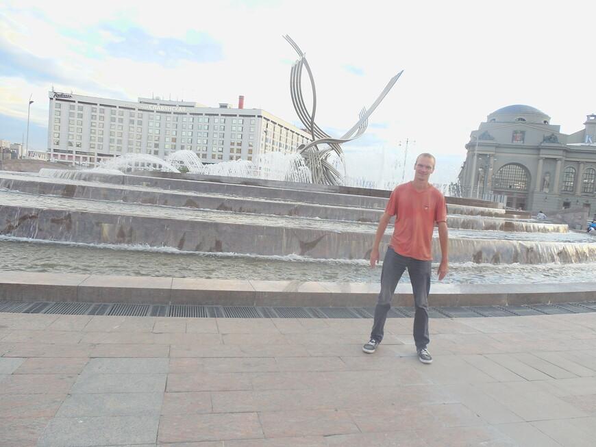 Площадь Европы: фонтан «Похищение Европы