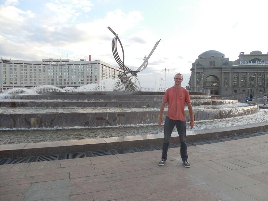 Площадь Европы: фонтан «Похищение Европы» и Киевский вокзал