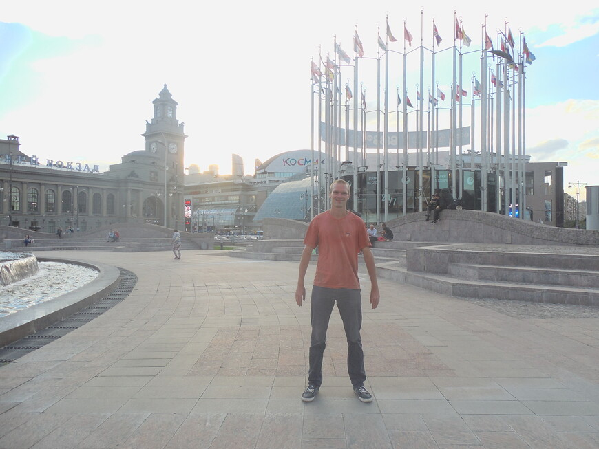 Площадь Европы и Киевский вокзал
