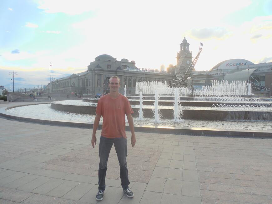 Киевский вокзал и фонтан «Похищение Европы»