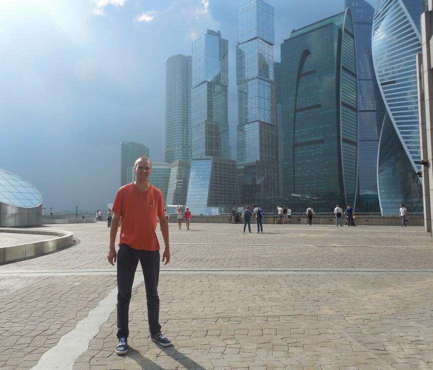 Международный московский деловой центр (ММДЦ) «Москва-Сити»