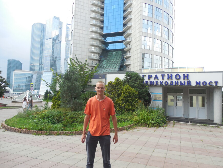Торгово-пешеходный мост «Багратион», башня «2000» и международный московский деловой центр (ММДЦ) «Москва-Сити»