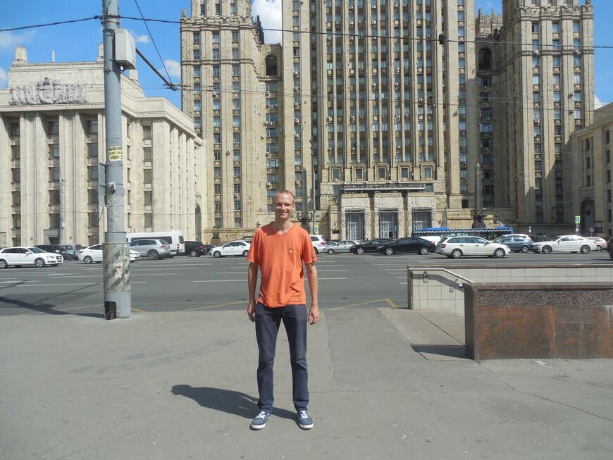 МИД и Смоленская-Сенная площадь