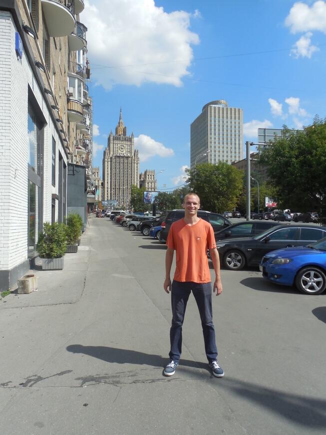 МИД - вид со Смоленской улицы