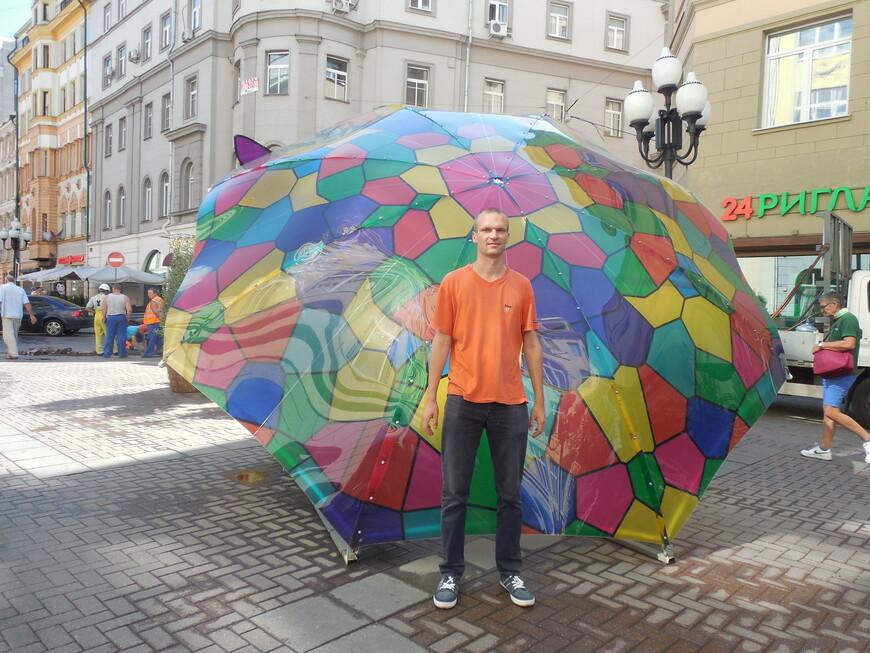 Старый Арбат - фестиваль варенья «Московское лето»