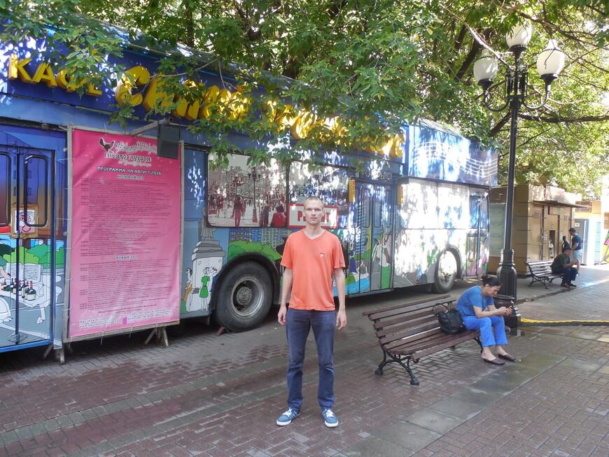 Старый Арбат - кафе «Синий троллейбус»