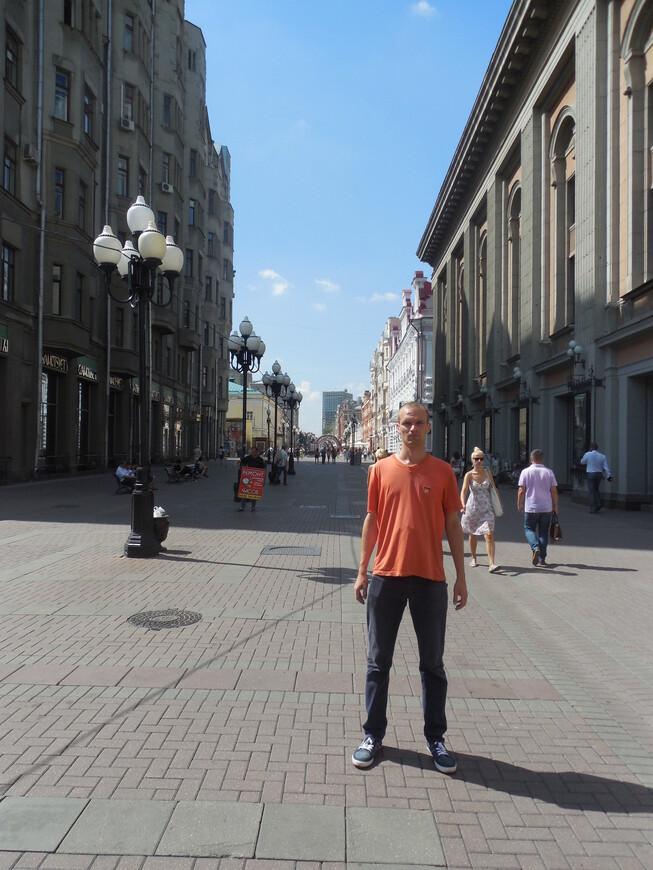 Старый Арбат: центральный дом актёра и государственный академический театр имени Вахтангова