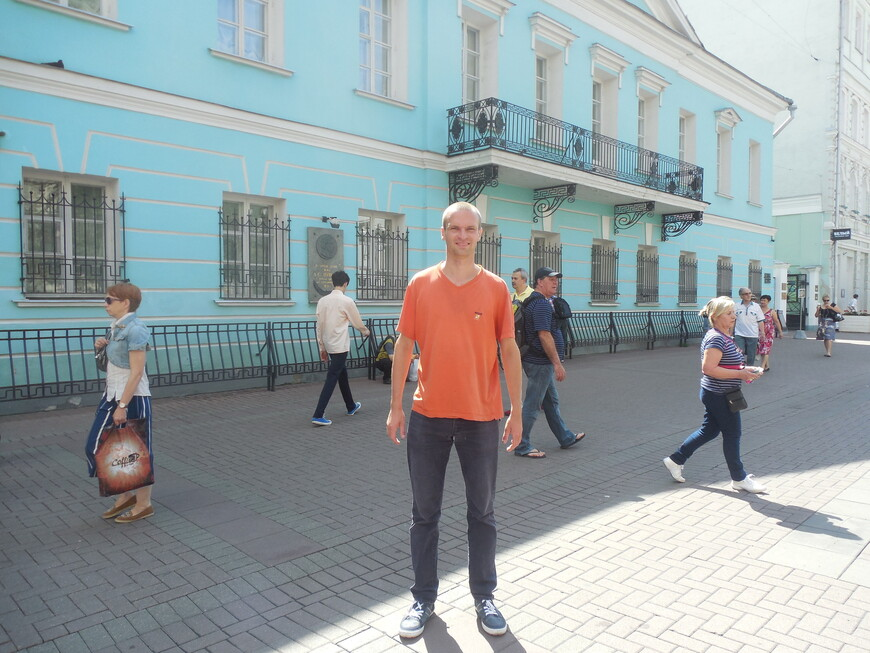 Старый Арбат: музей-квартира Пушкина
