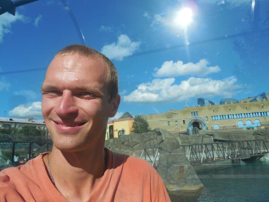 Московский зоопарк - бассейн