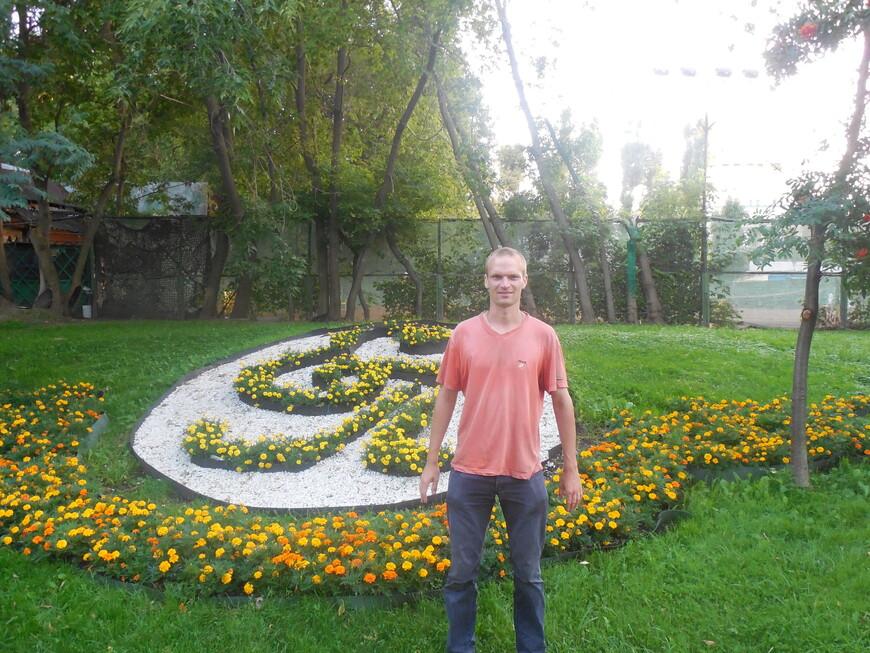 Екатерининский парк - «ЕП» из цветочной клумбы