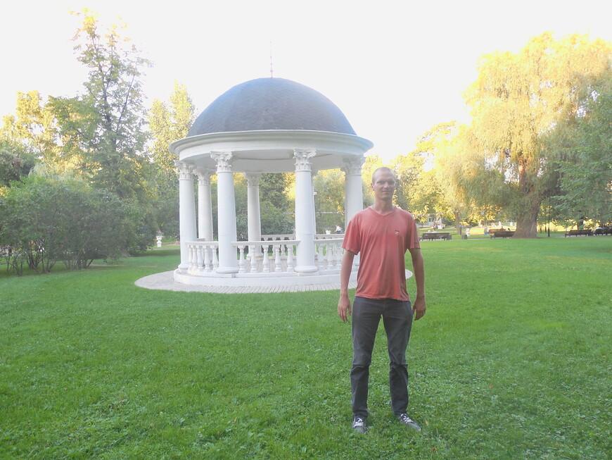 Екатерининский парк: беседка-ротонда