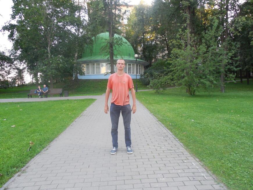 Екатерининский парк: планетарий культурного центра Вооружённых Сил РФ