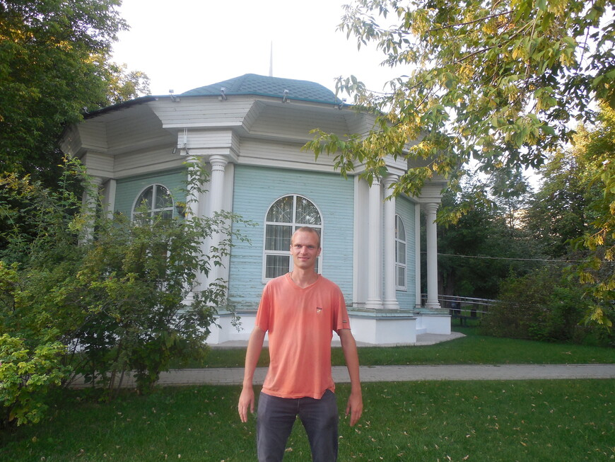 Екатерининский парк: планетарий