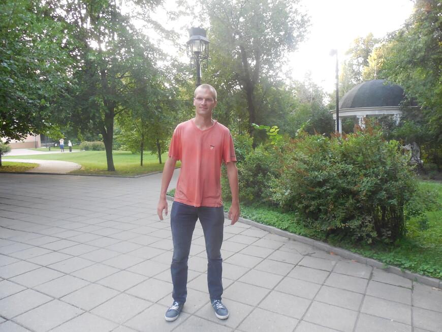 Екатерининский парк