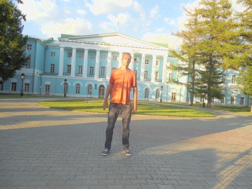 Усадьба Салтыковых