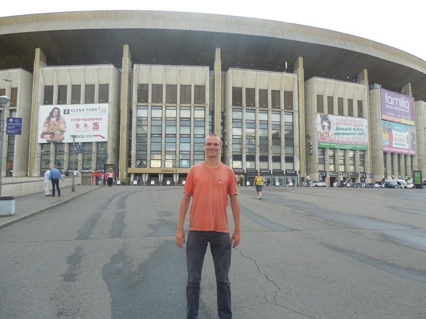 Спортивный комплекс «Олимпийский»