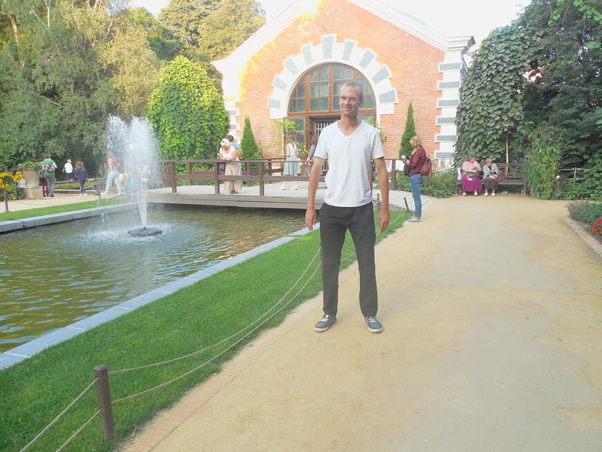 Аптекарский огород: Зеркальный канал, фонтан и Субтропическая оранжерея