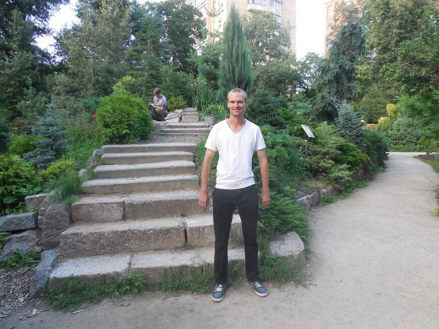 Аптекарский огород: Хвойные горки (виды, сорта и формы хвойных растений)