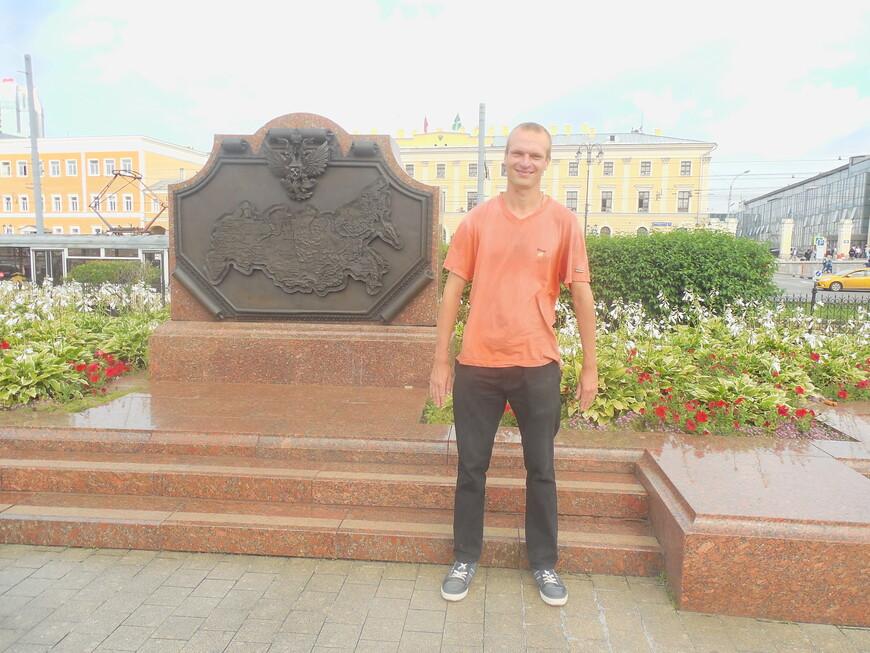 Комсомольская площадь (площадь Трёх вокзалов) - карта России с железнодорожными направлениями