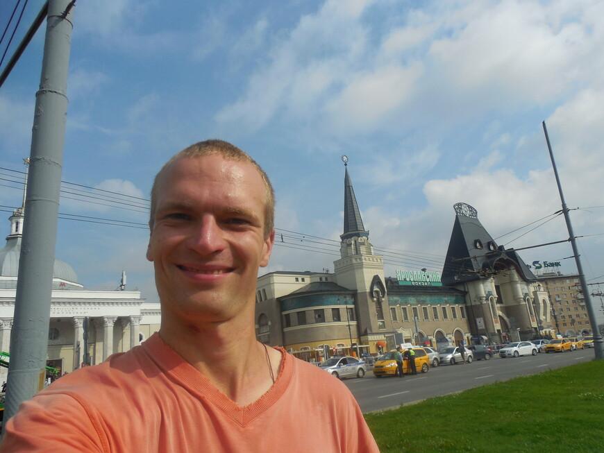 Комсомольская площадь (площадь Трёх вокзалов) - Ярославский вокзал
