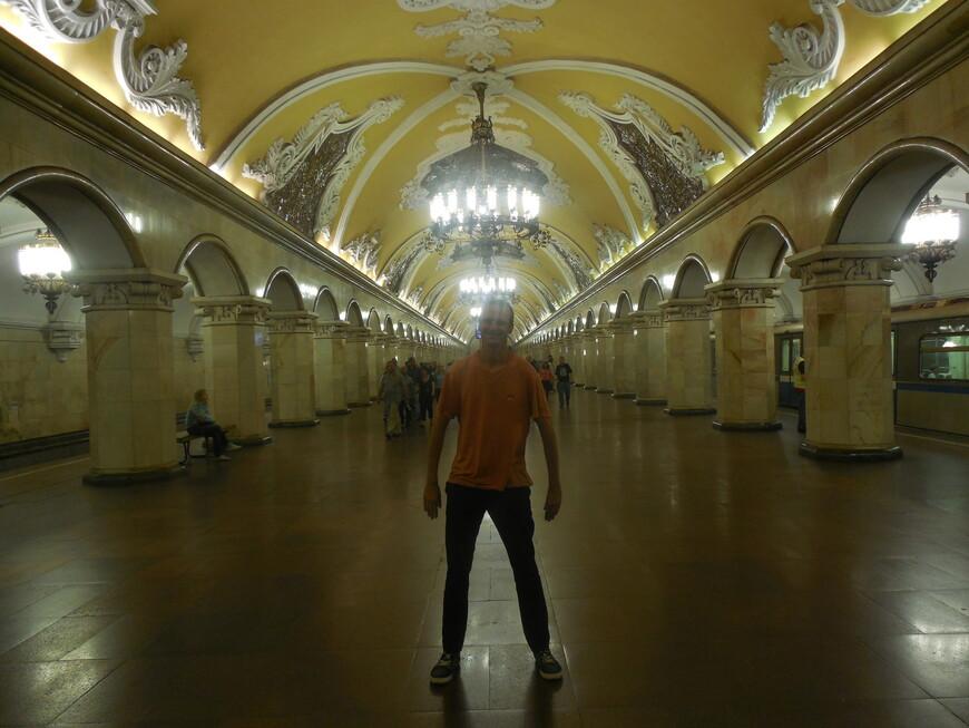 Станция метро «Комсомольская» (кольцевая линия)