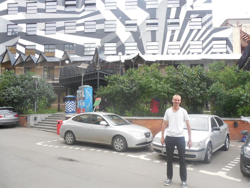 Центр дизайна и архитектуры «Artplay»