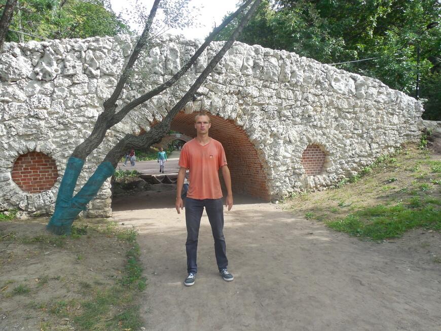 Нескучный сад: Малый гротесковый мост