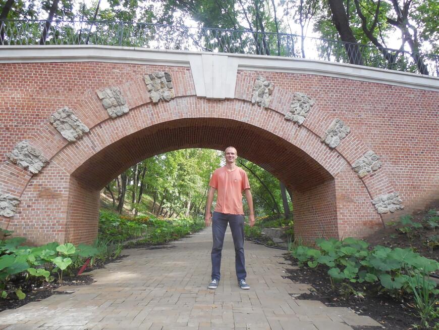 Нескучный сад: Средний гротесковый мост