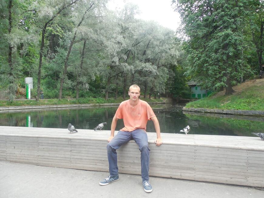 Нескучный сад: Екатерининский пруд