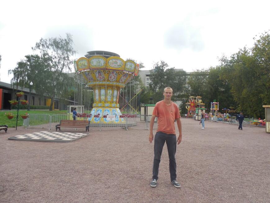 Парк Горького - аттракционы