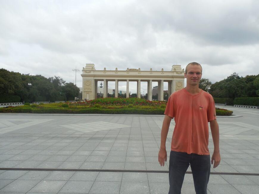 Парк Горького: Ленинская площадь и арка главного входа