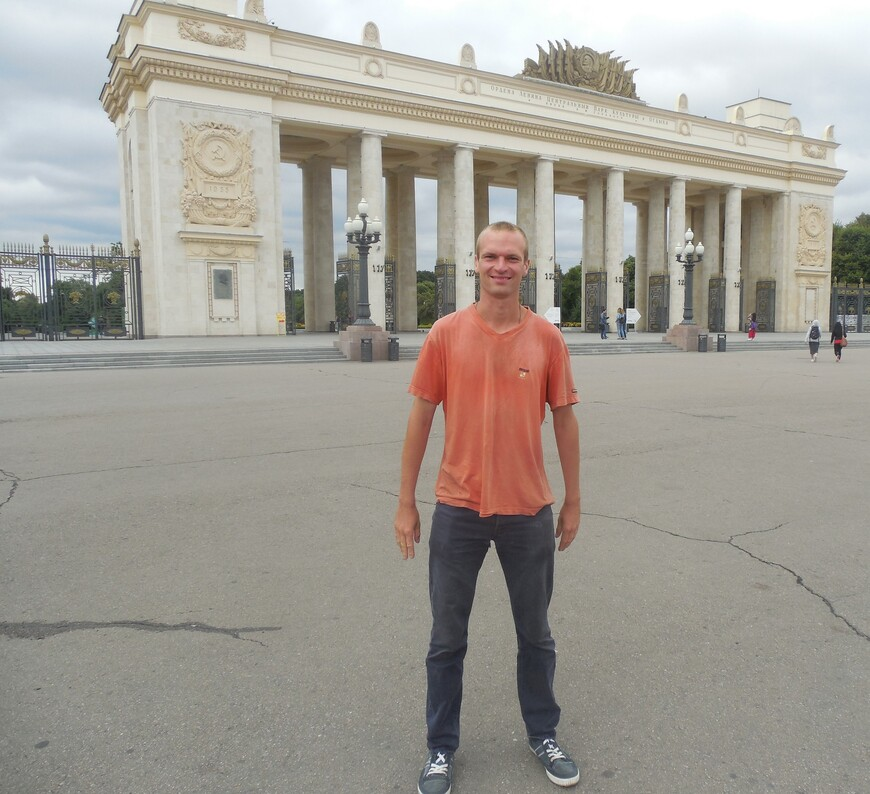 Парк Горького: арка главного входа
