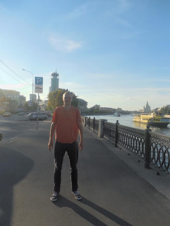 Шлюзовая набережная и Москва-река
